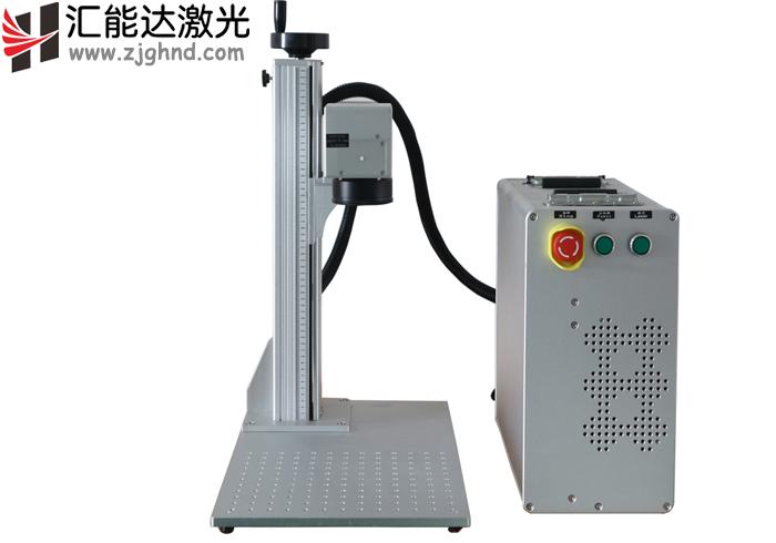 光纤白色分体式激光打标机