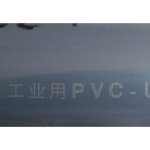 [PVC管]光纤激光喷码机应用