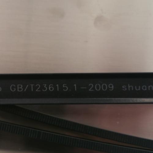 光纤激光喷码机应用