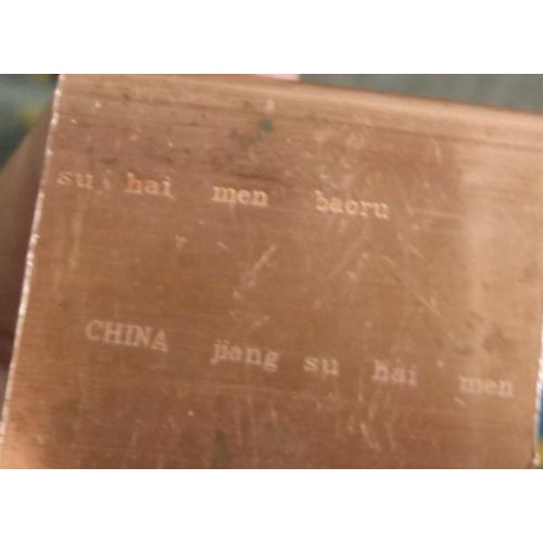 [钣金]光纤激光喷码机应用