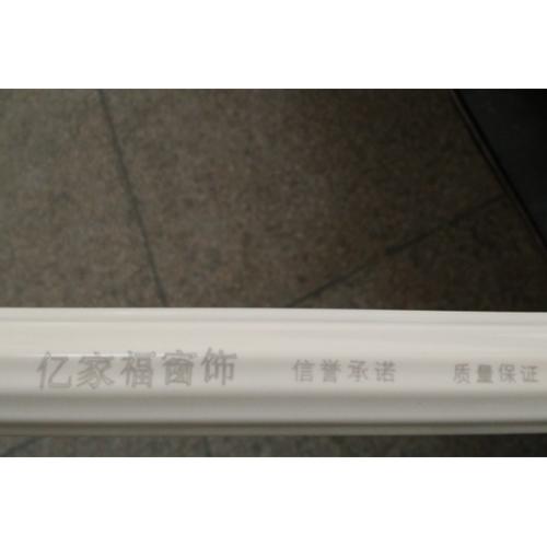 [建材]光纤激光喷码机应用