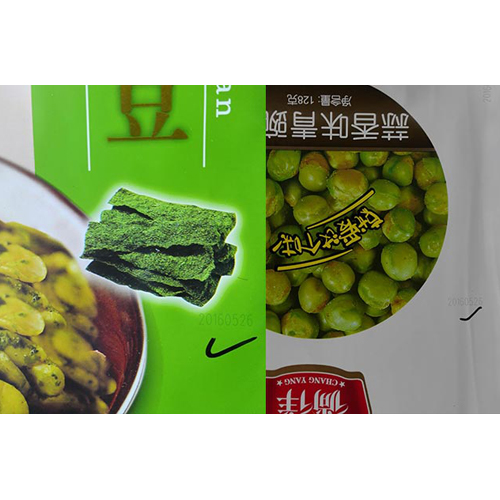 [食品包装]紫外激光喷码机应用
