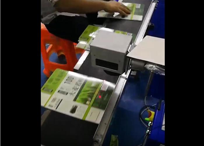 食品喷码机(包装盒)