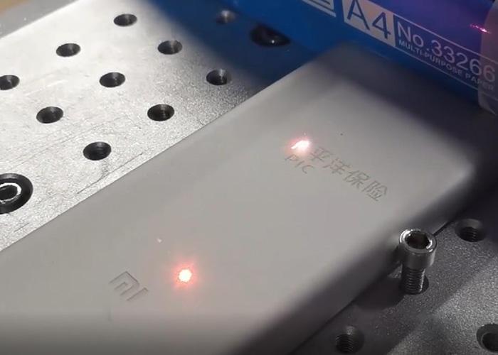 便携式光纤激光打标机(充电宝)