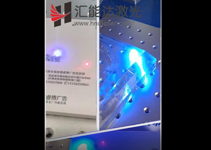 紫外激光打标机合集