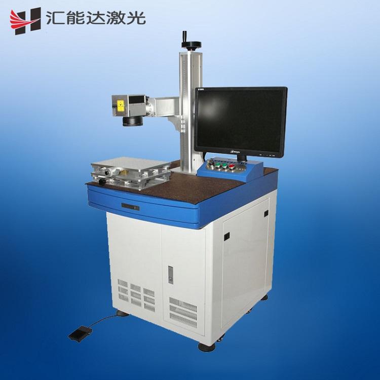金属打标机将被接受并应用于更多的行业